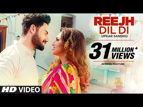 Latest Punjabi Songs 2016 | Reejh Dil Di | Upkar Sandhu | Gupz Sehra | New Punjabi Songs 2016 thumbnail