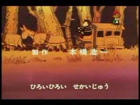 「ぼくはピコリーノ」歌・大杉久美子 初期バージョンだと思います。 (もう一つのバージョンも背景違いで同じ曲です)