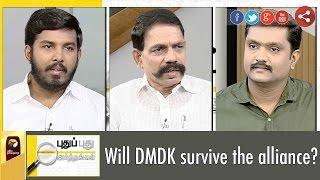 Puthu Puthu Arthangal: Will DMDK survive the alliance | (26/08/2016)