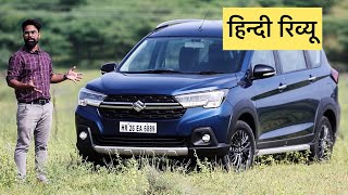 Maruti Suzuki XL6 Review - Road Test | ICN Studio