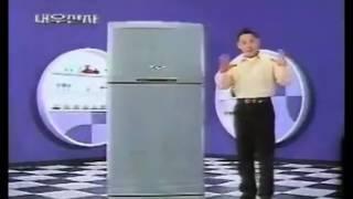 대우전자 대우입체냉장고 탱크   유인촌 1995년