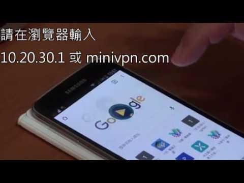 千里馬行動網霸外接4G網路棒 - YouTube