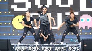 2017 Soul Out IX 28 輔英嘻哈 107 108(4K HDR)[無限HD] 🏆