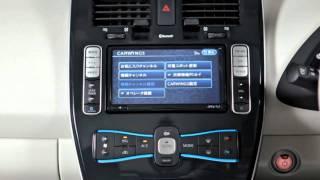 日産リーフのドライブや充電などの便利な情報を提供する会員制カーウイ...