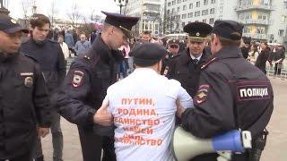 Путін «набрид»  Понад 100 учасників затримано під час акцій протесту у кількох містах Росії