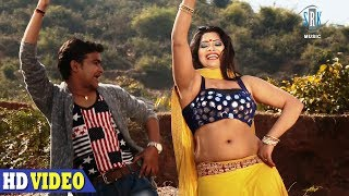 Kavna Karan Babuniya Tohar Unch Bate Odhaniya | Bhojpuri Superhit Song | Hua Chhokda Jawan Re