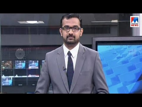 പത്തു മണി വാർത്ത | 10 A M News | News Anchor - James Punchal| January 21, 2018