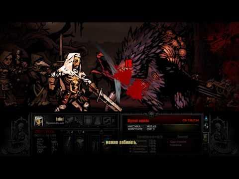 Darkest Dungeon-Внезапный Вопила О_____о