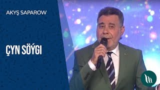 Akyş Saparow - Çyn söýgi (Konsert)