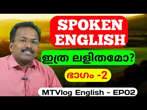 Spoken English Easy learning method thumbnail