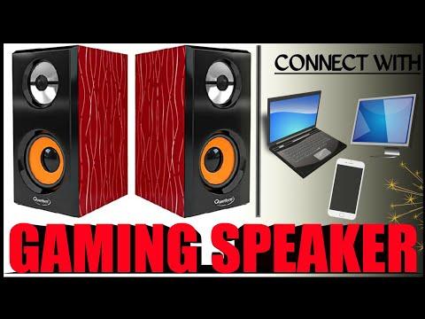 Quantum qhm 630 Multimedia Speaker | Best Speaker For PC & Laptop.