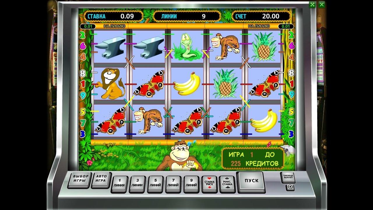 Как обыграть игровые автоматы на деньги ? 82 000 руб за 10 минут! Схема Онлайн Казино