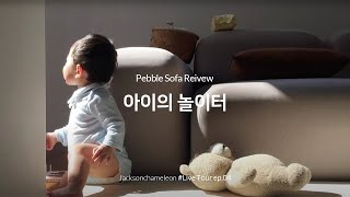 [잭슨카멜레온] gray_forest_story님의 페…