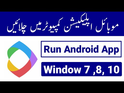 Install Mobile Apps