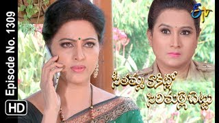 Seethamma Vakitlo Sirimalle Chettu | 11th November 2019  | Full Episode No 1309 | ETV Telugu