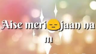 Kar Lo Raham Thoda Karlo Raham Punjabi Song || 30 sec WhatsApp status video song