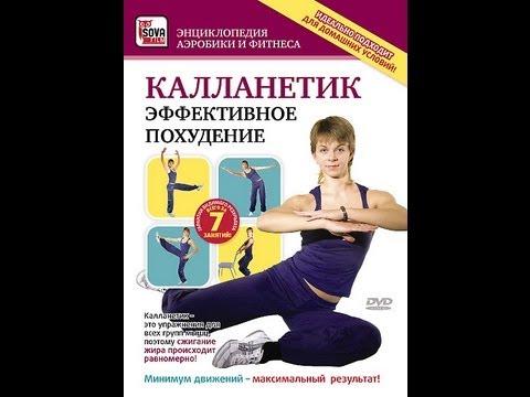 Артроз коленных суставов. Комплекс упражнений
