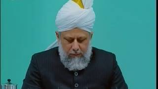 Urdu Friday Sermon 24 Feb 2006, Defending the Honour of the Holy Prophet(saw), Islam Ahmadiyya