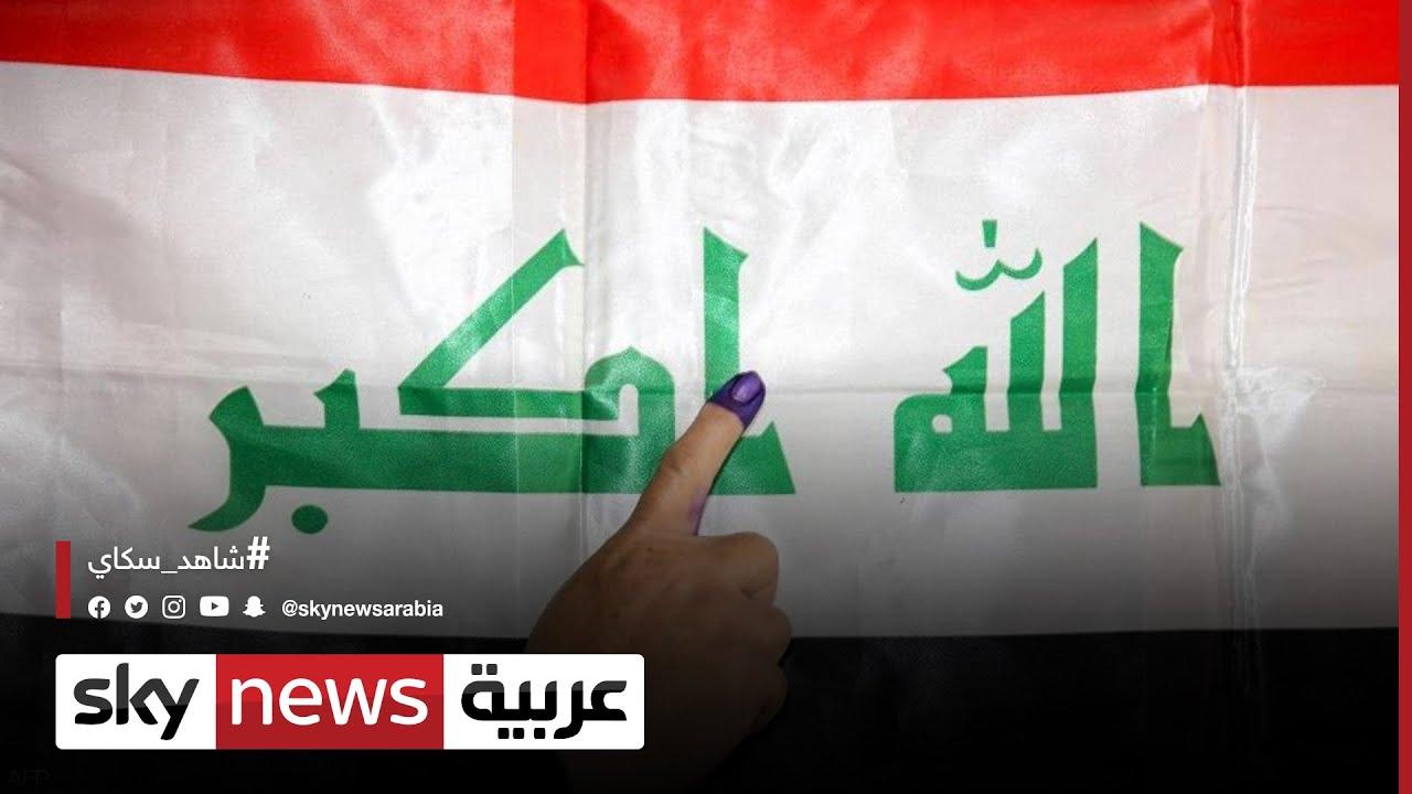العراق: المستقلون يواجهون منافسة من مرشحي التحالفات الكبيرة | #مراسلو_سكاي  - نشر قبل 2 ساعة