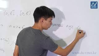 6 класс, 21 урок, Умножение и деление числовых неравенств. Числовые промежутки