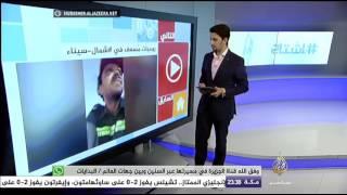 هاشتاج .. كيف يرى الشباب في لبنان ترشح ميشال عون للرئاسة