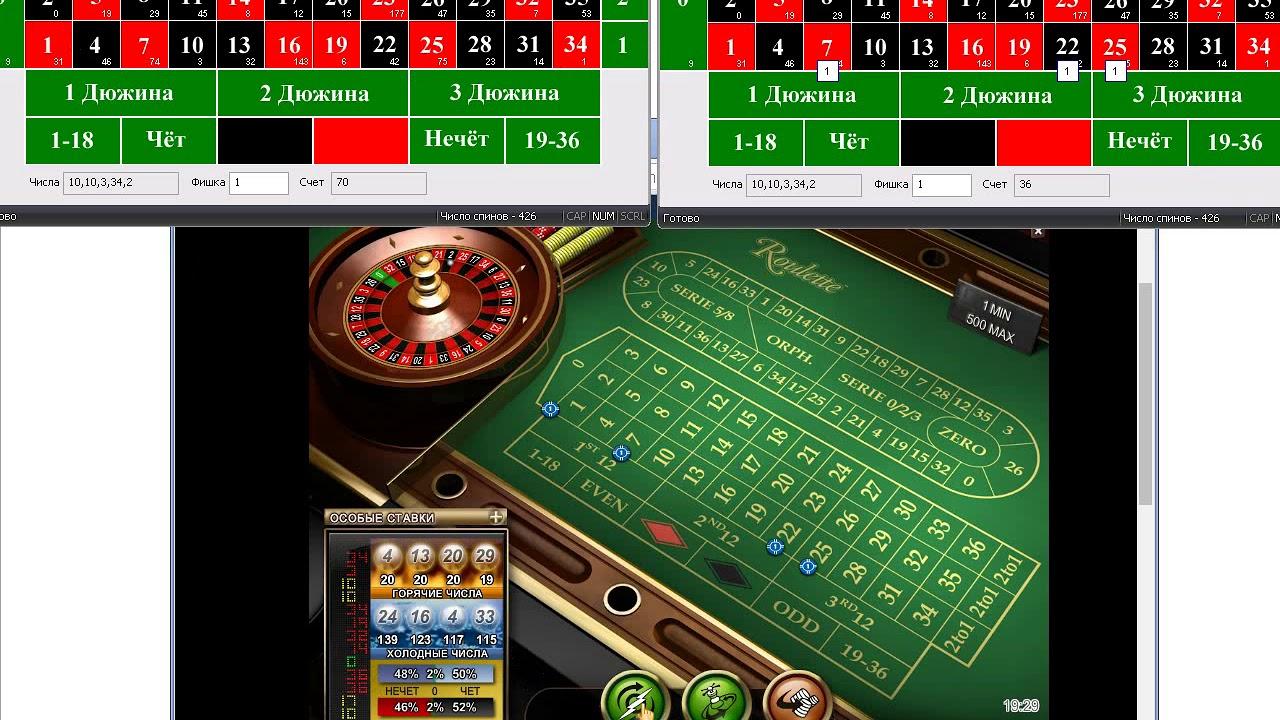 Программа для заработка в казино найти игровые автоматы 2013 бесплатно