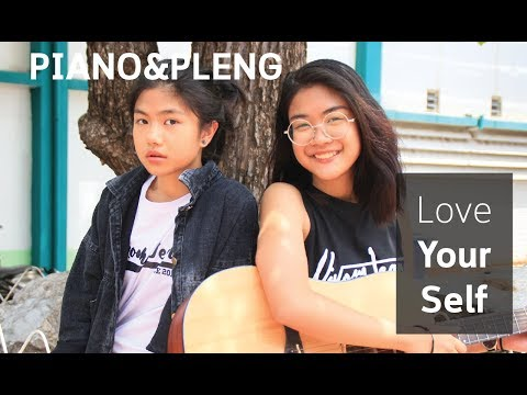 Justin Bieber - Love Yourself [Cover by Piano&Pleng]