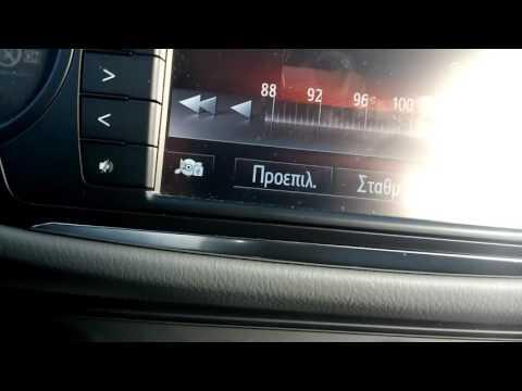 Λήψη zuwara quran radio libya στην  Άρτα 26/04/2017