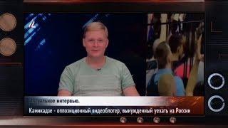 Что немцы думают о России: любить РФ нужно только издалека – Гражданская оборона, 17.10.2017