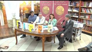 Презентация книги Ф. Сондерс «ЦРУ и мир искусств» в
