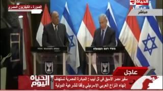 بالفيديو.. محمد عاصم: مبادرة السيسي لإحياء عملية السلام هي الأكثر واقعية
