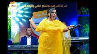 هدي عربي - قمر السبعتين   New 2018   اغاني سودانية 2018