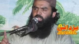 MOLANA MUHAMMAD AHMAD HASAN SAJID TOPIC KIRDAR E MUSTFA SAW IN CHOWK AZAM DITRCT LIYA 01-06-2014