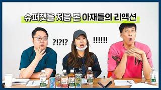 [V토크쇼예능] 슈퍼챗이라는 신문물을 접한 우리 아재들 ㅋㅋㅋㅋㅋㅋㅋㅋㅋㅋ