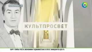 """Культпросвет: Две роли Димы Билана в фильме """"Герой"""""""