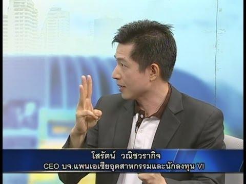 MONEY TALK - ลงทุนหุ้นให้บรรลุเป้าหมายชีวิต - มีนาคม 2560