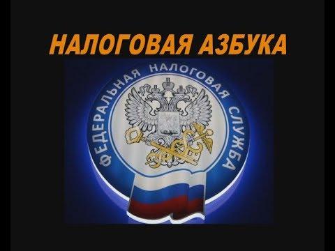 Налоговая 20 11 2019 Налоговики Праздник.