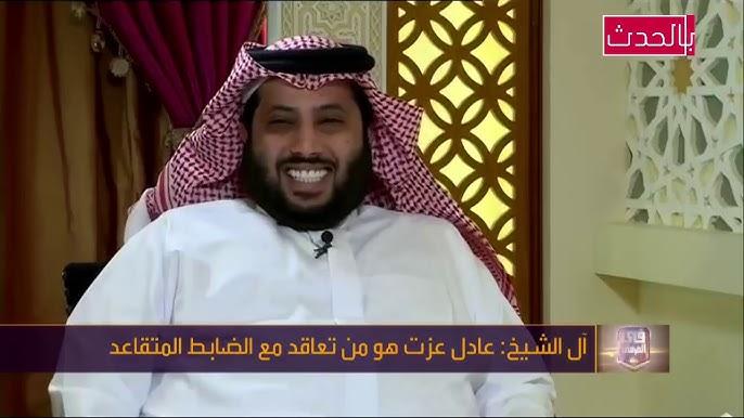 تركي آل الشيخ يكشف اسباب الاستعانة بجنرال عسكري يرافق لاعبين المنتخب السعودي Youtube