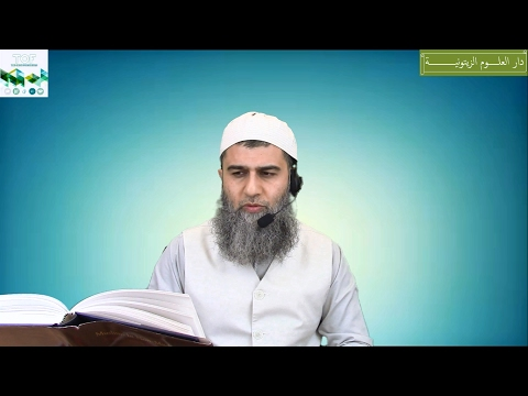 Episode 5 - Hermeneutic Approaches to Religious Texts (Part 2) - By Mufti Amjad Mohammed