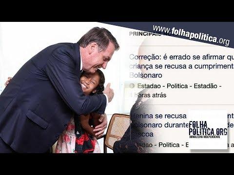 Criança vítima de 'fake news' do Estadão é recebida por Bolsonaro no Palácio do Planalto thumbnail