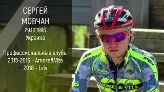 Монгольские велосипедисты вошли в состав украинской команды