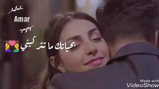 كلمة عطيني😍 .... حسين الديك .....من برومو مسلسل ما فيي