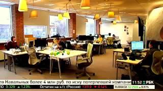 Офис Яндекса. Что в нём необычного?