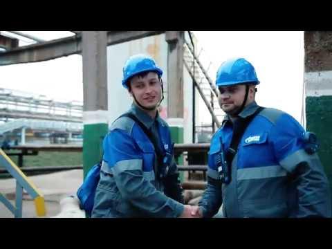 Фильм ко Дню работников нефтяной и газовой промышленности