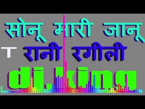 !! SONU MARI JAANU !! RAJASTHANI NEW DJ SONGS 2017 BY PRABHU MANDARIYA   YouTube