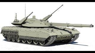 СУПЕР Танк АРМАТА Т-14 М2