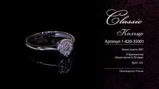 Ювелирные Изделия Украшения Золотые С Драгоценными-Камнями(, 2013-06-12T16:43:53.000Z)