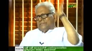 VS Achutanandan, Opposition leader on Mata Amritanandamayi & Gail tredwell
