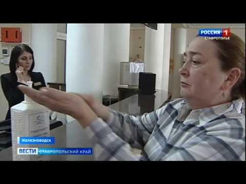 Здравницы Кавминвод перешли на особый режим работы