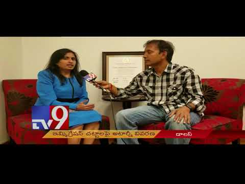 New US immigration Laws and serious repercussions    Dallas    USA - TV9